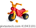 Tricycle for kid. 41943101