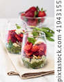 Spinach salad in glass. 41943155