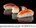 Sushi set on black. 41943311