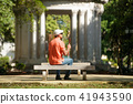 Blind Man Sitting In City Park And Resting 41943590