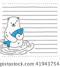 bear polar bear vector fish salmon paper note 41943754