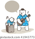 bear vector polar bear play guitar illustration 41943773