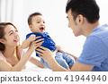 亚洲 亚洲人 婴儿 41944940