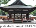 大宮冰川神社 41944979