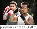 Asian thai boxing 41945075