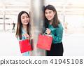 female, friend, friends 41945108
