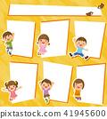 兒童的框架 41945600
