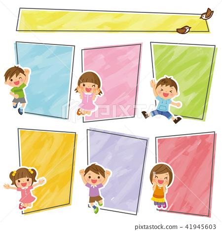 兒童的框架 41945603
