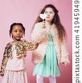 child children friends 41945949