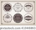 circle vintage frame 41946863
