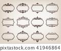 vintage frame 41946864