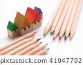 color ring, colored pencil, city 41947792