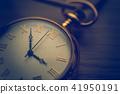 懷錶 41950191
