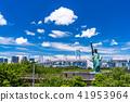 """Tokyo Metropolis"" Odaiba / Urban Landscape ""Summer"" 41953964"