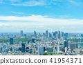 [東京]城市景觀 41954371