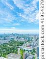 [東京]城市景觀 41954379