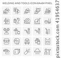 图标 焊缝 焊机 41954637