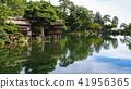 가나자와 겐로쿠엔 霞ヶ池 41956365