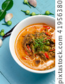 Thai red chili Panang curry with beef 41956380