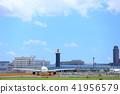 나리타 공항 나리타 41956579