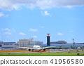 成田机场成田 41956580