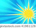 벡터, 비추다, 태양 41961126