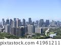 일본 도쿄 도시 경관 가스 미가 세키의 관청가 등을 원하는 41961211