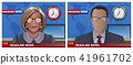 Breaking news banners set 41961702