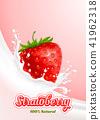milk, splash, strawberry 41962318