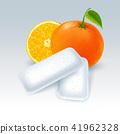 橙色 橘子 橙子 41962328