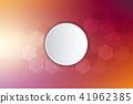 vector, round, hexagons 41962385