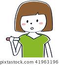pregnancy, test, female 41963196