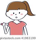 pregnancy, test, female 41963199