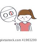 pregnancy, test, female 41963200