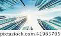City scene 3d rendering 41963705