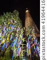 도쿄 스카이트리, 칠석, 스카이트리 41964416