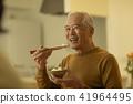 수석 남성 저녁 식사 41964495
