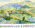 Watercolor landscape painting of mountain village. 41966397