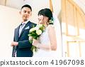 Photo wedding Marriage bride and groom 41967098