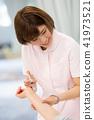 의료 간호 여성 41973521