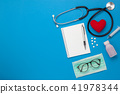 Flat lay of tools medical & Healthcare insurance 41978344