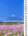 富士山 靜岡 東海道新幹線 41980232