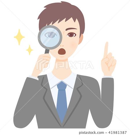 หนุ่มหล่อมองผ่านแว่นขยายชุดสูทเงินเดือนภาพประกอบแบน 41981387