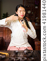 woman,tea,teacup 41981440