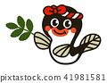 산초 잎을 가진 장어의 캐릭터 41981581