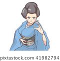 藍色衣物的婦女與戰鬥精神式樣擺在 41982794