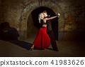 Young couple dancing ango. 41983626