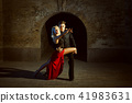 Portrait of a young dancing couple. 41983631
