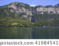 lake, heap, mountain 41984543