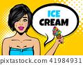 ice, cream, woman 41984931